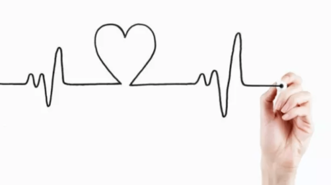 A line drawing of a heart beat, with a heart in the middle.