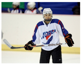 Caroline Park on the ice in her South Korean hockey uniform.