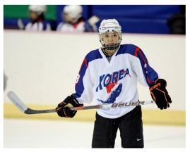 Caroline Park on the ice in her South Korean hockey uniform.